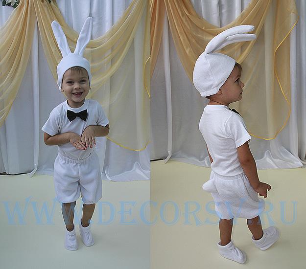 Как сделать костюм зайчика своими руками мальчику