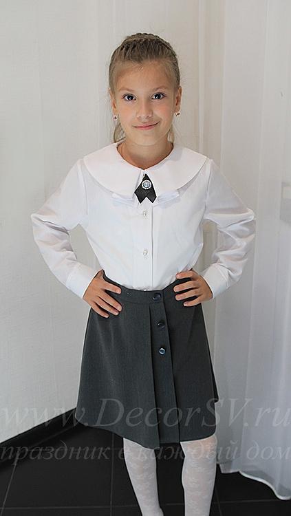 Блузки Для Выпускниц