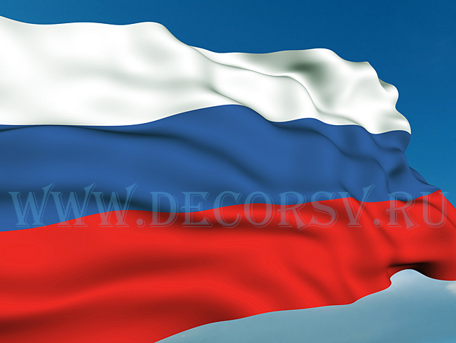 триколор флаг россии